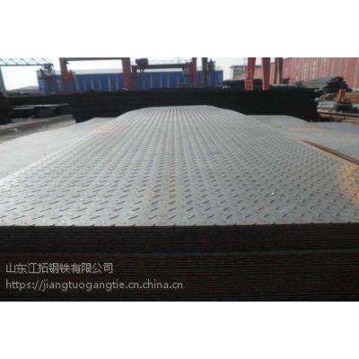 开平板批发零开日钢山钢卷板、花纹板性价比高保材质保性能
