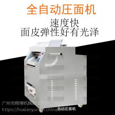 供应辉德机械全自动压面机HD-208