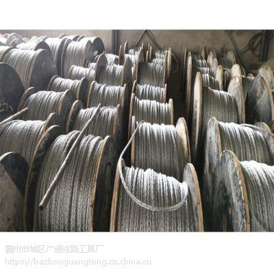 厂家直供各种型号钢丝绳 无扭钢丝绳 防扭钢丝绳ZFJB-1
