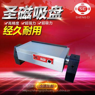 圣磁SC牌磨床回转磁台回转式永磁吸盘 可倾角度磁台150*150