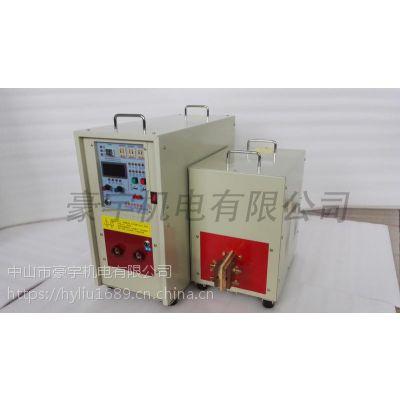豪宇35KW标准件热墩 U型螺栓热墩 高频感应加热设备