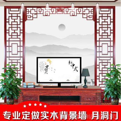 电视背景墙瓷砖客厅装饰中国风实木镂空花格雕花边框造型13