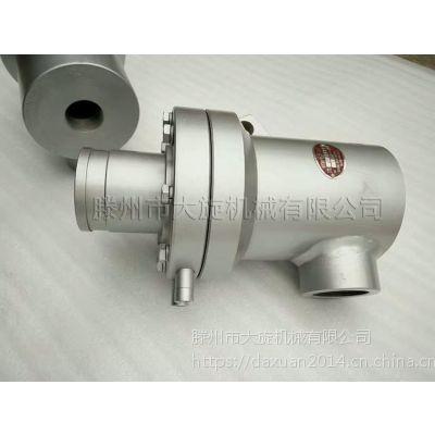 导热油 蒸汽烫平机瓦楞机专用旋转接头QS-G20/25/32/40/50/65/80