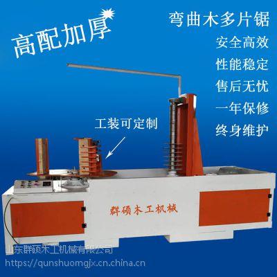 质优价廉质保时间长多片锯厂家直销群硕木工机械
