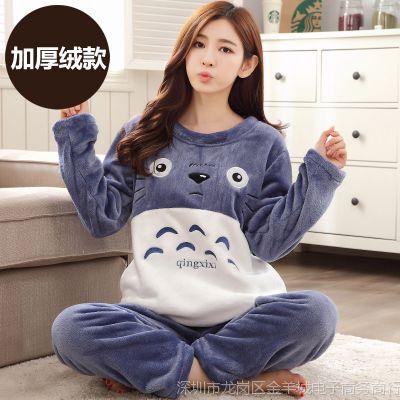 特价韩版秋冬季睡衣女士珊瑚绒长袖长裤加厚法兰绒大码家居服套装