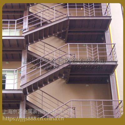 供应户外逃生楼梯 大型消防楼梯 室外不锈钢工程楼梯