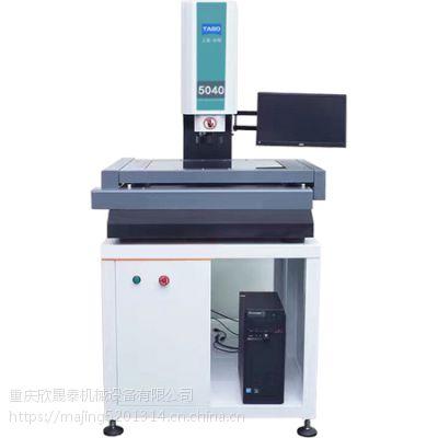 重庆lzx精密手动影像仪5040供应