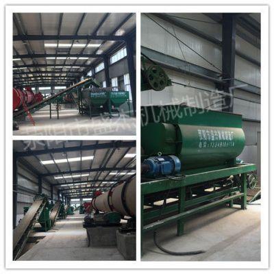 大型复合肥生产线成套设备厂家直销