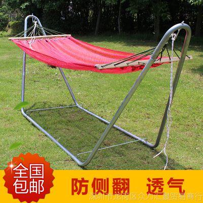吊床室内摇篮椅家用单人儿童成人户外野营钢管支架宿舍用秋千吊椅