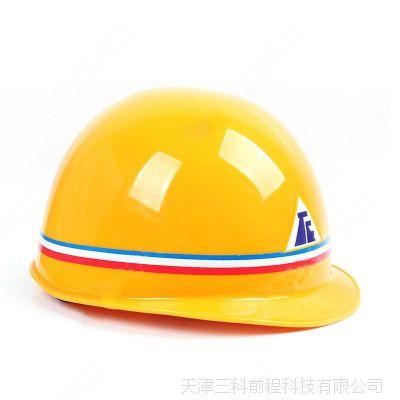 唐丰898头盔安全帽 多色可选 建筑工程用防坠落塑料头盔是安全帽