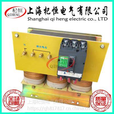 厂家定做三相电干式隔离变压器价格自耦机床控制升压380V变220V