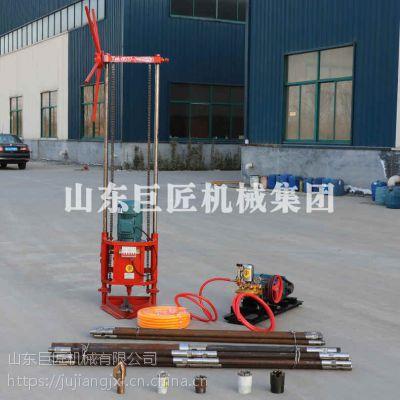 30米轻便取样钻机QZ-2D三相电地质勘探钻机