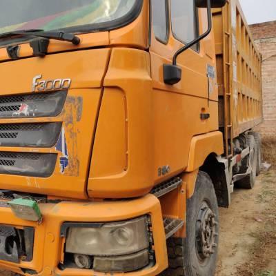 陕汽德龙14年后八轮自卸车 山西忻州340马力出售厂家