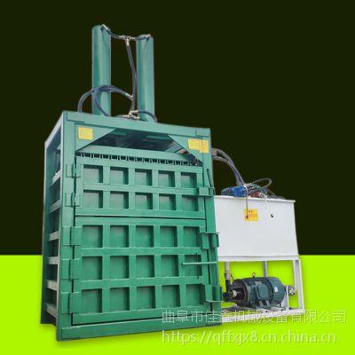 佳鑫自动推包油漆桶打包机、废旧铝锅易拉罐压扁机 薄铁皮废铁屑打包压块机