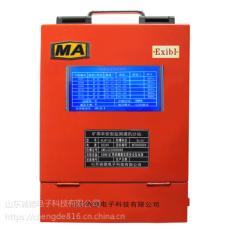 KJ513-F矿用本安型无线分站