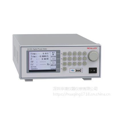 华清RJ8921H-锂电池芯短路测试仪-RJ8921H维修_厂家