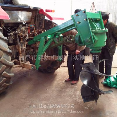 电线杆埋桩立柱1.5米深地钻机 拖拉机挖坑机