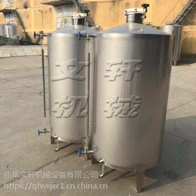 白酒设备家庭酿酒机 质保型酿酒蒸锅 不锈钢酿酒设备