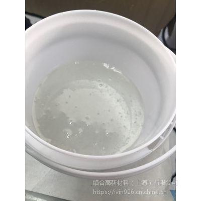 高端LED封装约1000h 无光衰 纯净透明液体 超低卤素耐黄变自催化环氧树脂