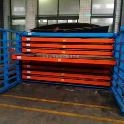 福建企业放钢板的方法 抽屉式货架规格 板材平放方法