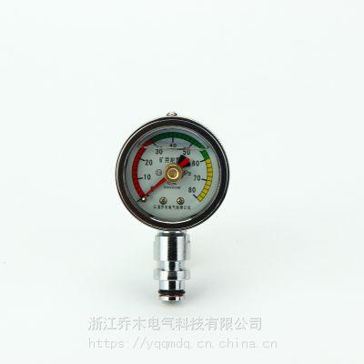 液压支架立柱压力表液压支架表煤矿用综采支架配件