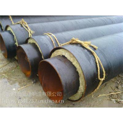耐高温钢套钢蒸汽保温管尺寸齐全