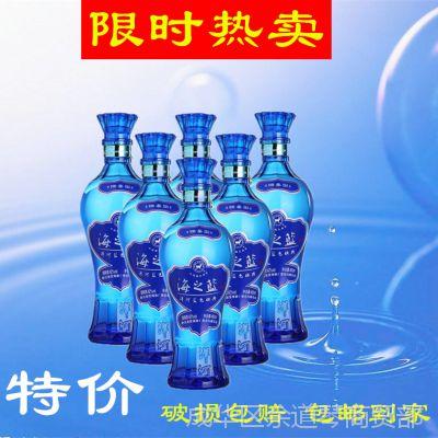 蓝色经典 海之蓝42度52度浓香型白酒  480ml*6瓶装白酒批发包邮