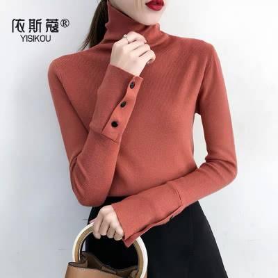 2018女式毛衣秋季韩版纯色长袖中长款毛衣女宽松套头女士针织衫库存服装尾货