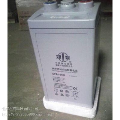 原装双登GFM-500全新原厂双登2V500AH蓄电池报价