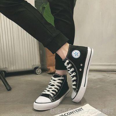 新款帆布鞋中帮平底男女时尚情侣款球鞋学生系带休闲鞋子韩版布鞋
