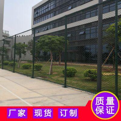 篮球场围网 运动场护网防护栏定制 惠州组装钢管勾花网不开裂