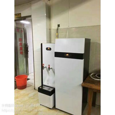 供应天津、滨海新区安吉尔直饮机RO-400G净水机批发零售租赁