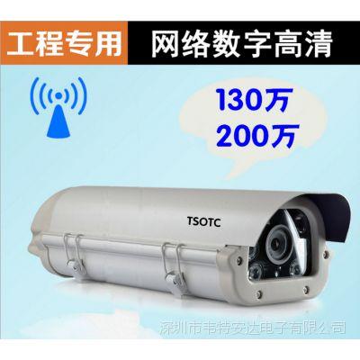 护罩型网络摄像机 高清红外防水夜视监控摄像头 960P 1080P