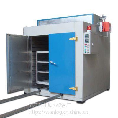 供应燃气烤箱 南京万能加热设备厂