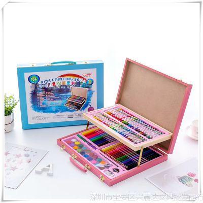 儿童创意106件水彩笔美术蜡笔彩铅颜料绘画套装学生画画用品礼物