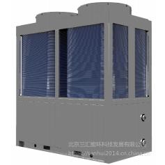 空气源热泵,销售空气源热泵,北京销售空气源热泵