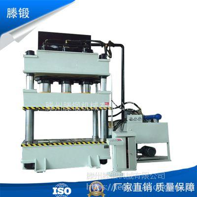 厂家直销1200吨四柱液压机 玻璃钢化粪池模压成型油压机
