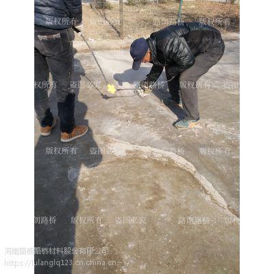 乡村公路冬季混凝土受冻起皮能修补好吗?用什么修?