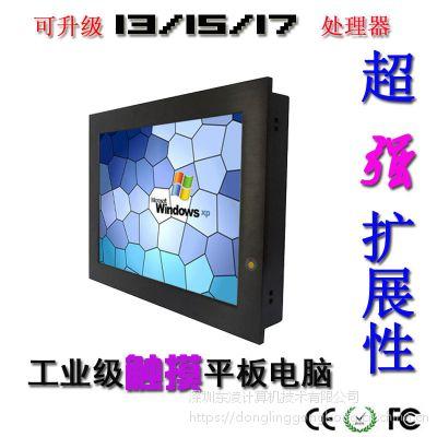 防静电开放式15寸工业电脑抗震15寸工业一体机