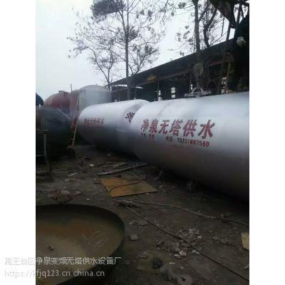 10吨无塔供水厂家 开封净泉无塔供水设备价格