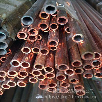 天津大口径紫铜管厂供应60*10厚壁紫铜管1米紫铜管价格