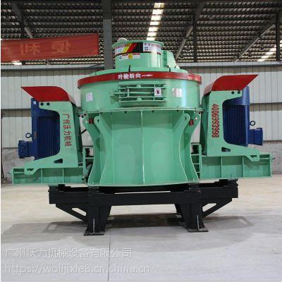 沃力设备 广东江门制砂机厂家 专业配置有效制砂生产线