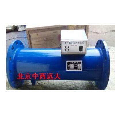 中西(LQS现货)电子水处理器 型号:ON877-DN100库号:M161406