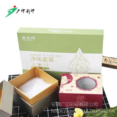 合肥广印彩印礼品盒生产厂家 天地盖化妆品礼盒包装定制