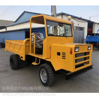 贵州热卖电启动液压自卸四不像 工地上拉煤炭用的四轮拖拉机