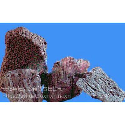 国标磷铁FeP24批发厂家 用磷铁就找华拓冶金
