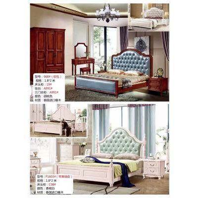 郑州日式成套床,欧式床厂家批发 全国发货