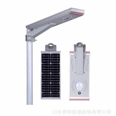 8w一体化太阳能路灯太阳能小路灯LED灯 8瓦太阳能路灯新农村