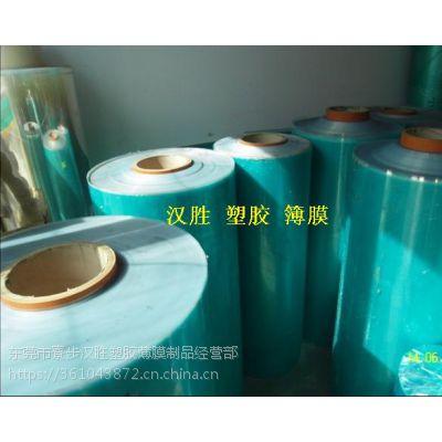 热熔贴合PC膜.透明PC0.05. 0.05 0.075.PC透明膜