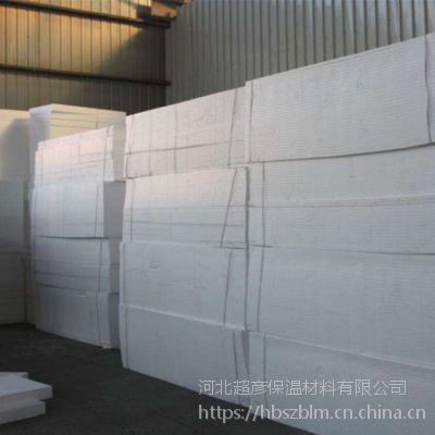 淄博市 外墙防火聚合物保温板10公分多少钱